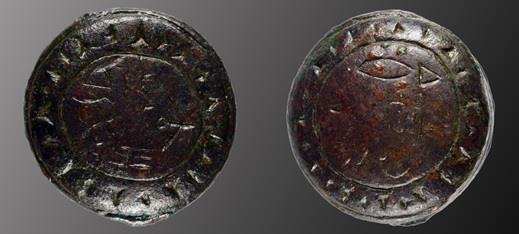 Troya Müzesi Eserleri 11.jpg