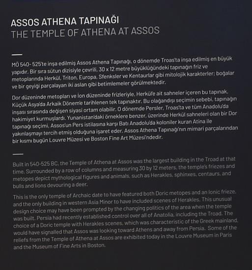 Troya Müzesi Eserleri 18.jpg